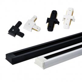 Шинопровод и комплектующие для трековых светильников