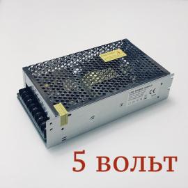 Блоки питания 5 Вольт