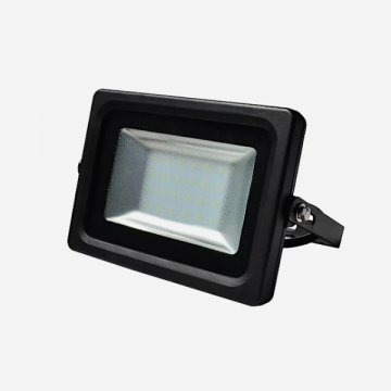 Прожектор светодиодный уличный 20 Ватт light resurs