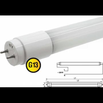 Лампа светодиодная G13