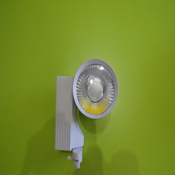Светодиодный трековый светильник 20 Вт
