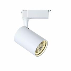 Трековый светодиодный светильник 702Е-30W-6000K White (белый)