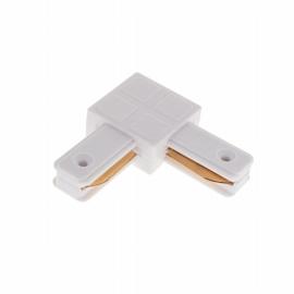 Коннектор белый для трековых систем шинопровода угловой L90°