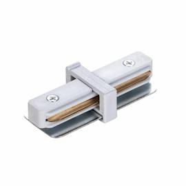 Коннектор белый для трековых систем шинопровода соединительный
