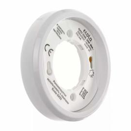 Светильник накладной легкий Белый GX53 Ecola Серебро FB5356ECD (без лампы)
